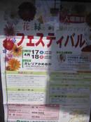 Img_1832_2